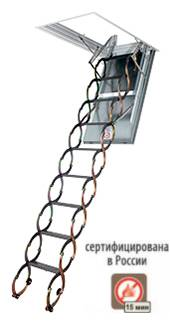 Чердачная лестница LSF 700×800